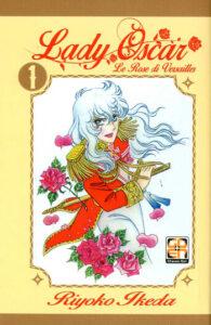 Mi libro in volo Lady Oscar